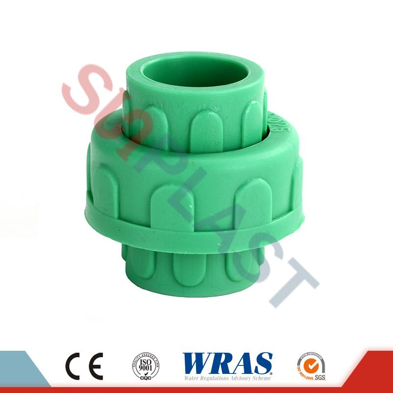 PPR Plastic Union For Water Plumbing